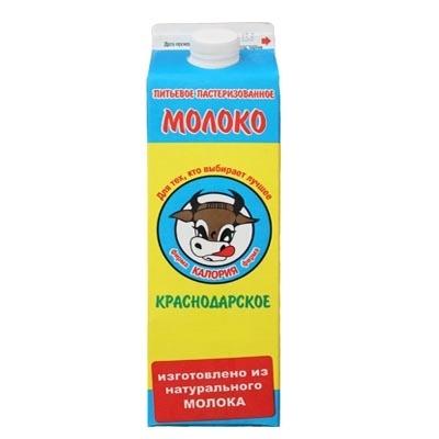 """Молоко """"Краснодарское"""" 0.95л"""