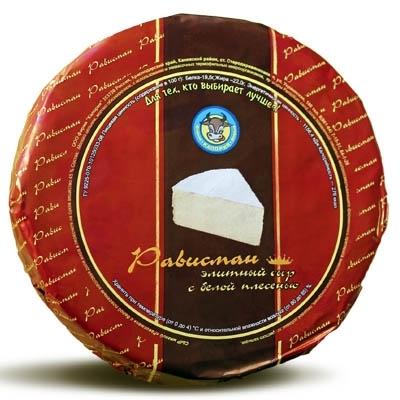 """Сыр """"Рависман"""" с белой плесенью"""