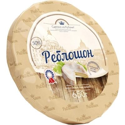 """Сыр """"Реблошон"""" с белой плесенью"""