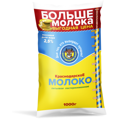 """Молоко """"Краснодарское"""" 1л"""