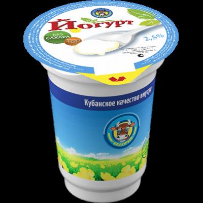 Йогурт без наполнителей