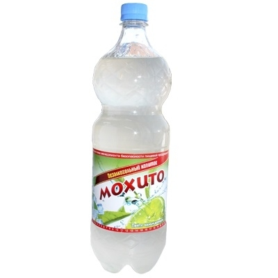 """Напиток безалкогольный """"Мохито"""""""